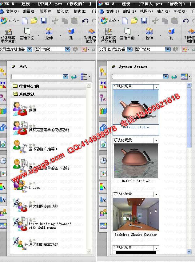 UG80安装方法 ug80破解版软件 UG80教程 明