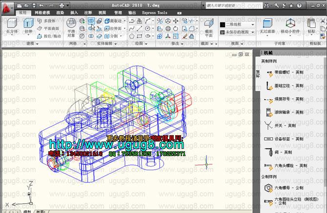 autocad00中文版_Autocad2010cad2010简体中文破解版安装图